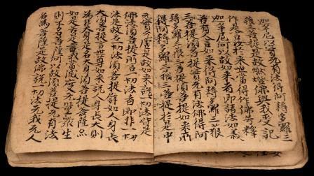 Bhuddist scrolls